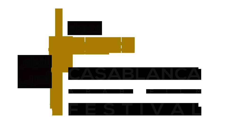 Casablanca Arab Film Festival
